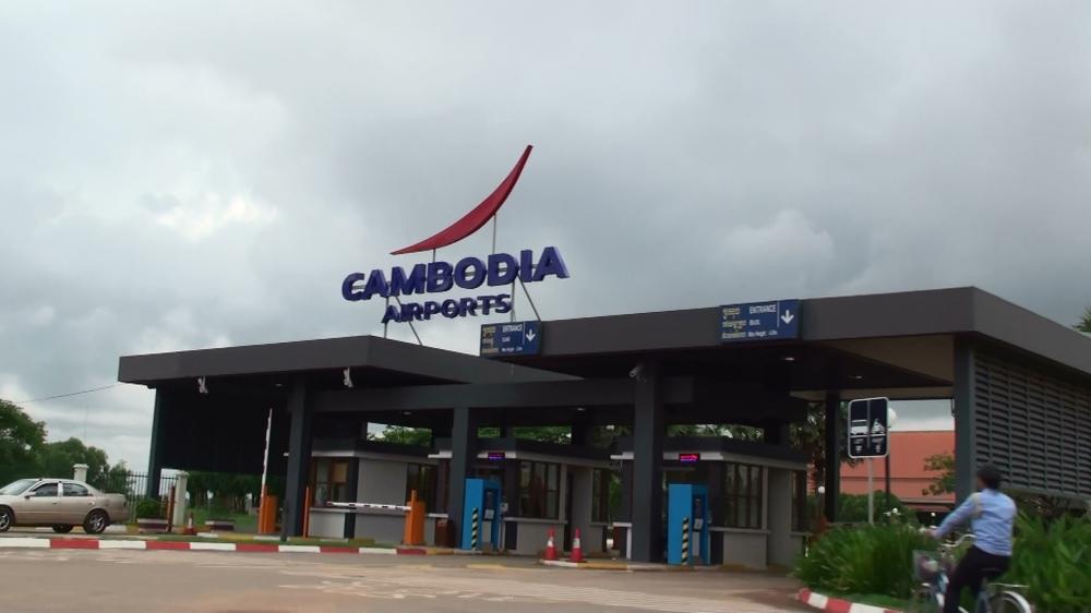 Phnom Penh to Launch Airport Train Soon