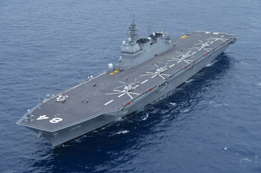 Japan's Largest Warship Arrives in Indonesia