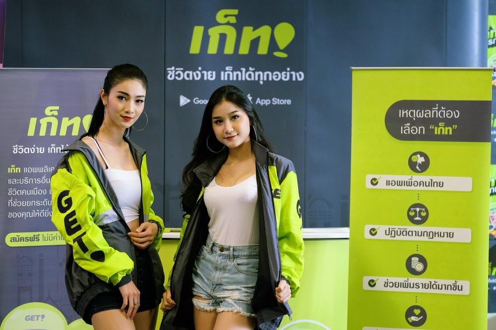 Go-Jek Lands in Thailand. Very Soon