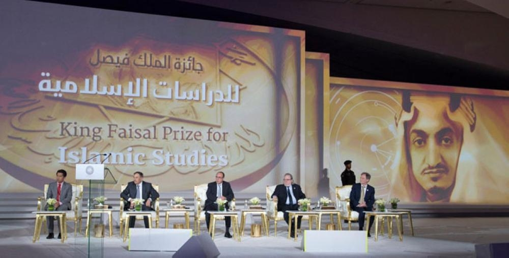 Indonesian Researcher Wins King Faisal Prize