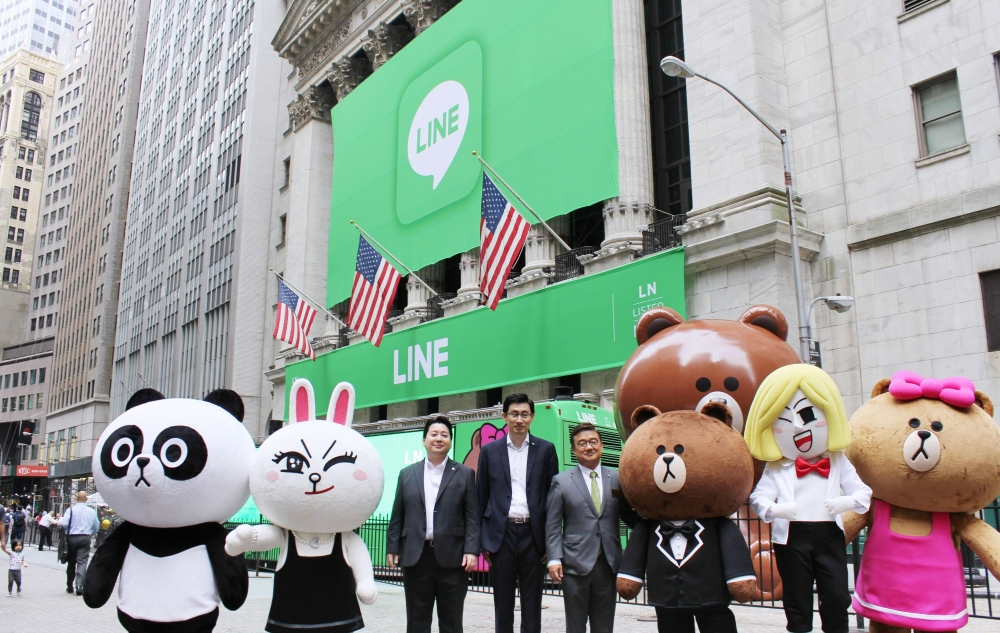 LINE Enters Artificial Intelligence Competition to Dominate Asia