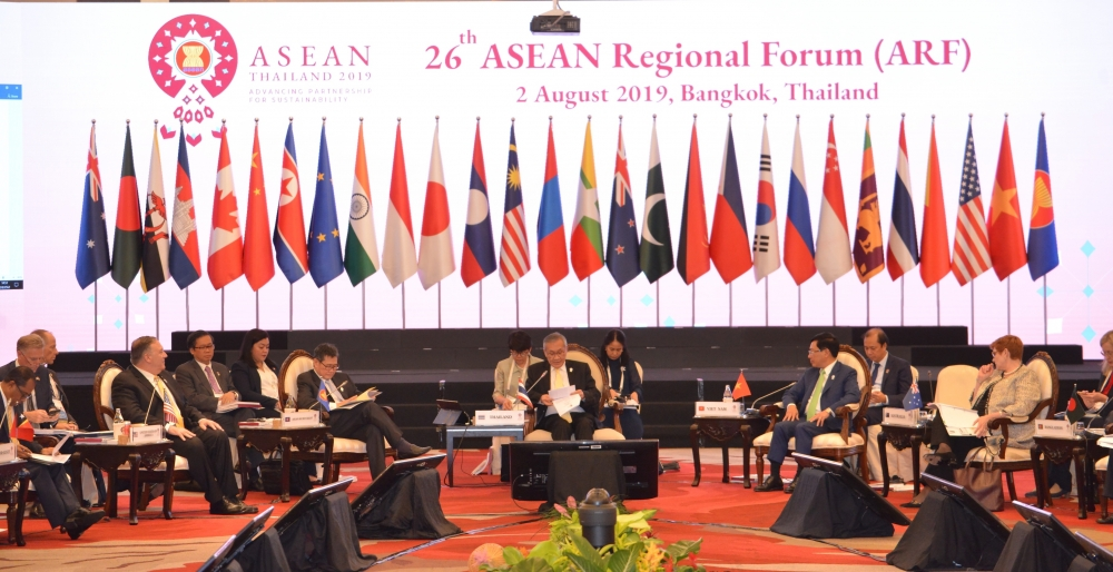 "What is ""ASEAN Way"" ?"