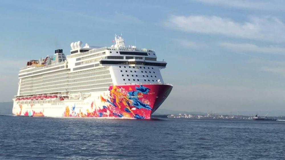 Singapore Cruise Port Guide - CruisePortWiki.com