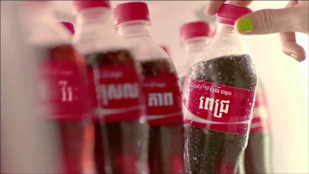Coca-Cola Opens New US$100 Million Plant in Cambodia