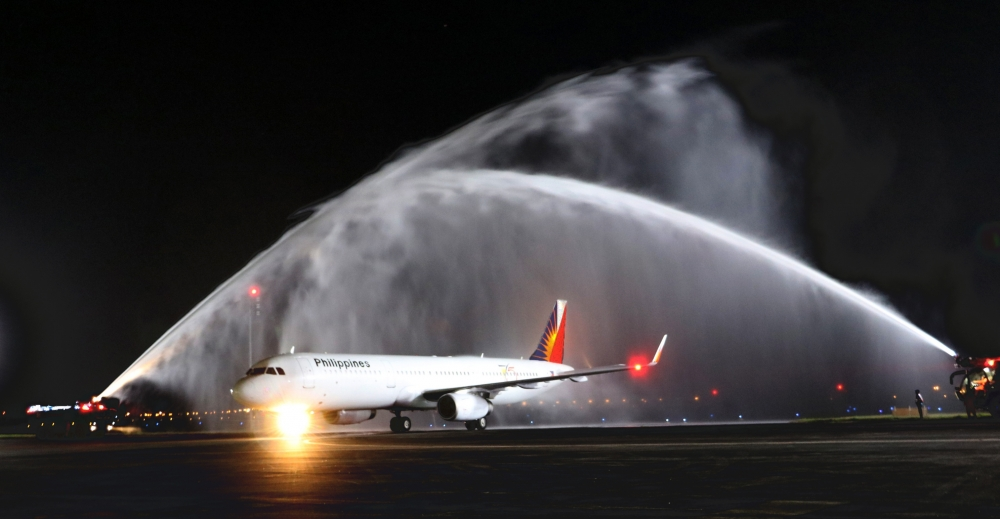 Japan's Largest Airline to Buy Stake in Philippine Airlines