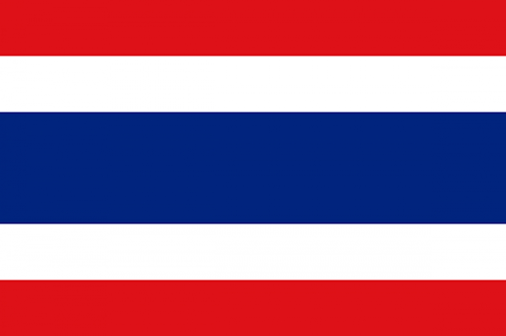 Thai Citizenship for Stateless Indigenous People