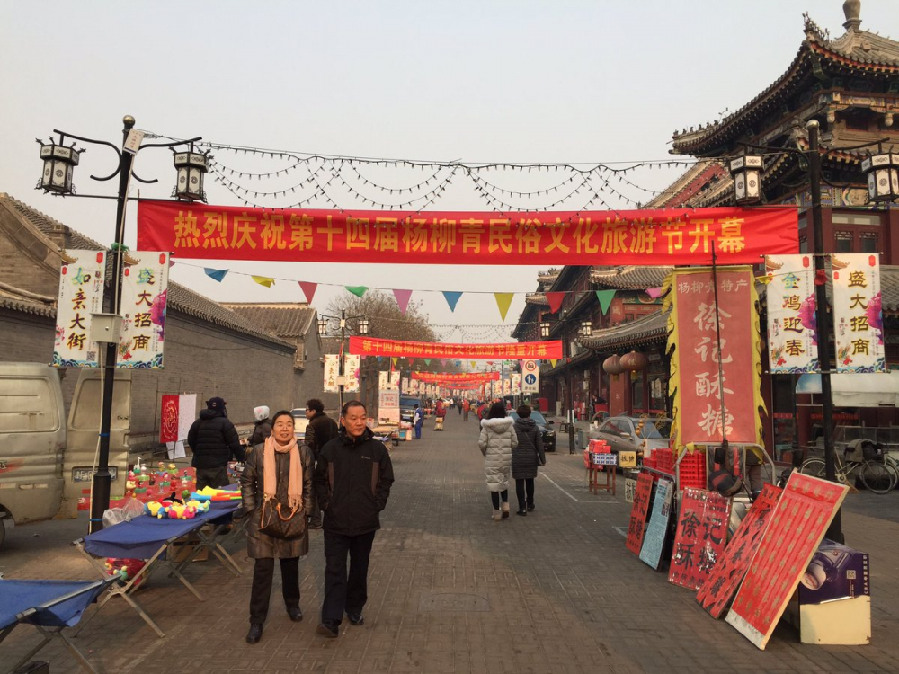 Woodprint New Year Paintings Still A Thriving Business in Tianjin