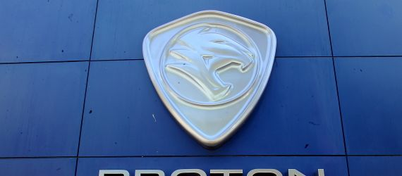 Malaysia's Proton Sets Its First Foot In South Asian Region